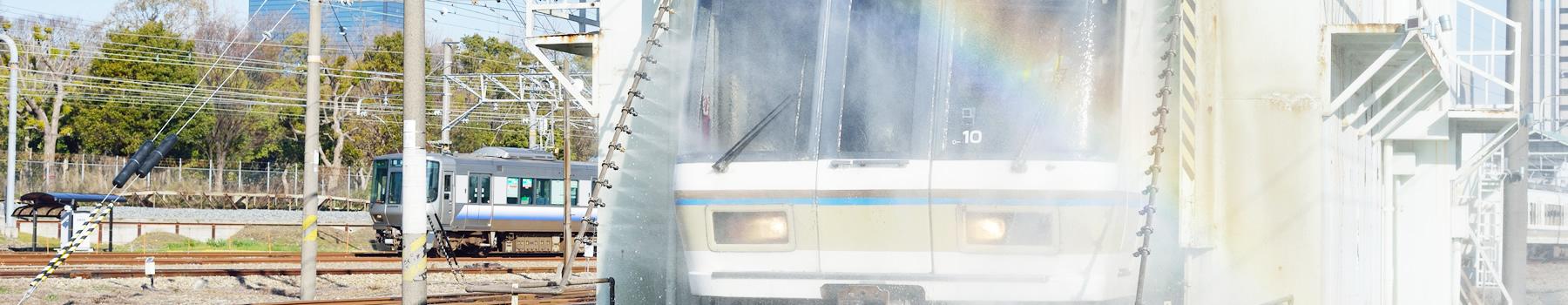 railway_title_bg1